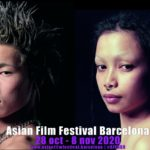 Asian Film Festival Barcelona 2020