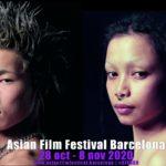 Asian Film Festival Barcelona 2020