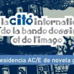 Residencia AC/E de la novela gráfica