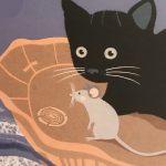 Chat et souris vertes