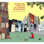 SALÓN DEL LIBRO DE VILLANUEVA DE GÁLLEGO